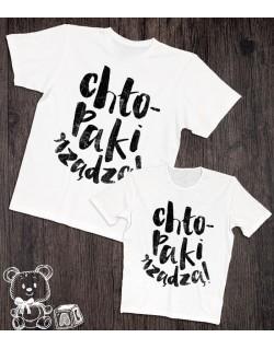 Koszulka i body dla taty i syna Chłopaki rządzą