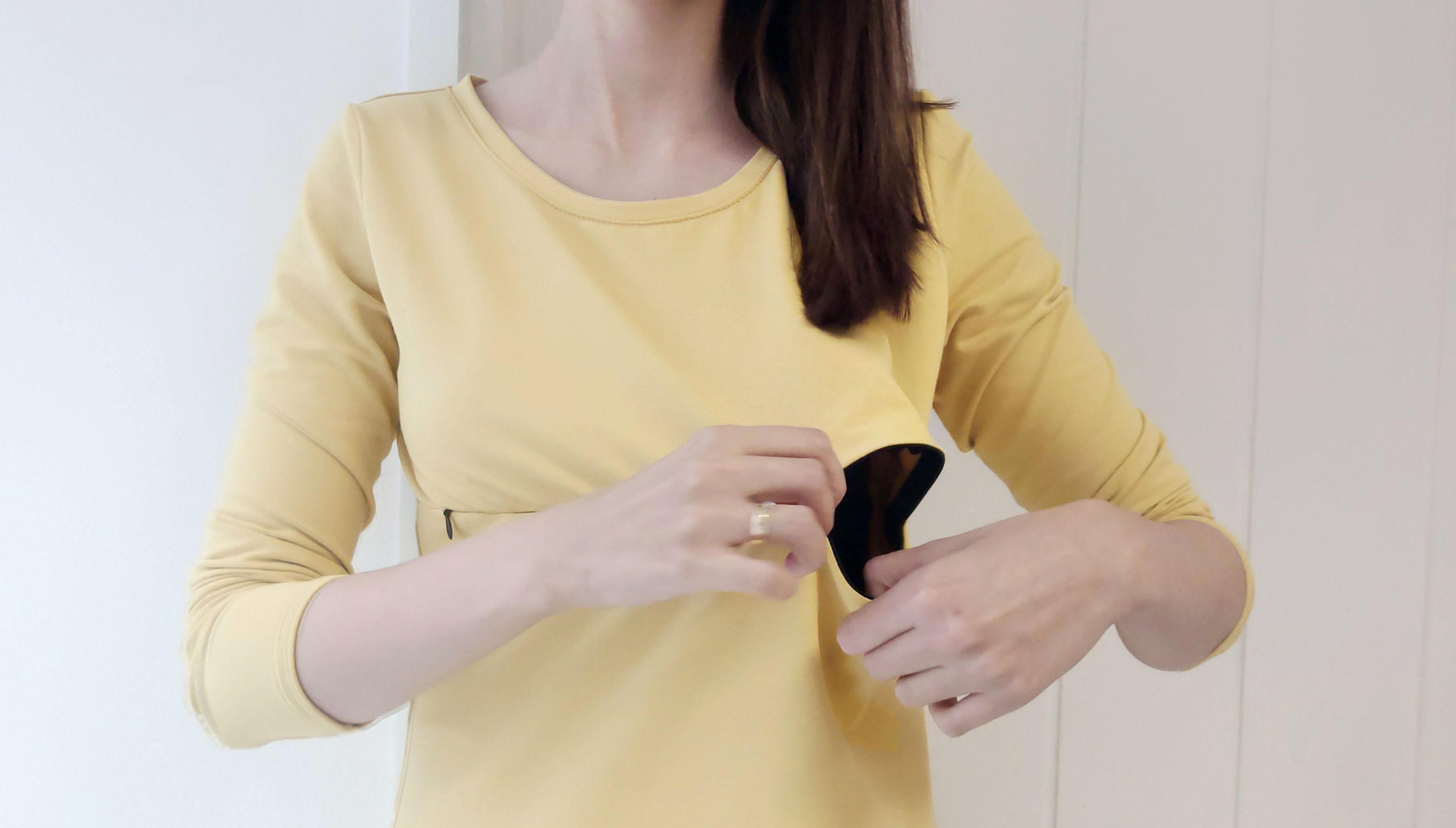 Ubrania do karmienia piersią
